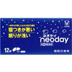 【指定第2類医薬品】大正製薬ネオデイ <12錠>