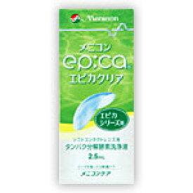 メニコン エピカクリア <2.5ml>
