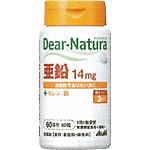 アサヒF&Hディアナチュラ(Dear−Natura)亜鉛 <60粒>