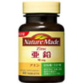 大塚製薬ネイチャーメイド  亜鉛<60粒>