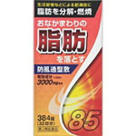 【第2類医薬品】北日本製薬防風通聖散料エキス錠「東亜」<384錠>※32日分