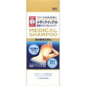 ロート製薬メディクイックH頭皮のメディカルシャンプー<200mL>