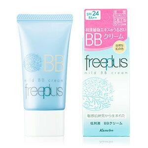 カネボウfreeplus(フリープラス)マイルドBBクリーム(自然な肌の色)<30g>