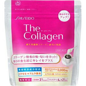 資生堂薬品ザ・コラーゲン(The Collagen)コラーゲン高美活パウダーV<126g>