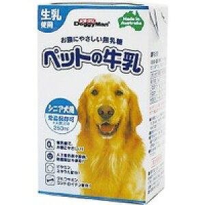 ドギーマンペットの牛乳 シニア犬用<250mL>