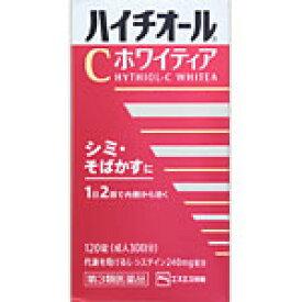 【特価】【第3類医薬品】エスエス製薬ハイチオールCホワイティア <120錠>