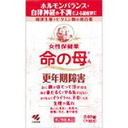 【第2類医薬品】小林製薬女性保健薬命の母A<840錠>