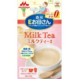 森永乳業森永Eお母さん ミルクティー風味<18g×12本>