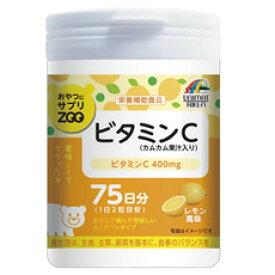 【SS期間のみ!最大600円OFF!】ユニマットリケンおやつにサプリZOO ビタミンC<150粒>
