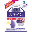 小林製薬の栄養補助食品ルテインa <30粒>【機能性表示食品】
