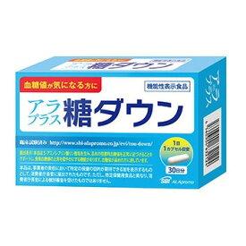 【送料無料】アラプラス 糖ダウン 30日分 (30カプセル) SBIファーマ 【機能性表示食品】(送料無料は沖縄・離島を除く)
