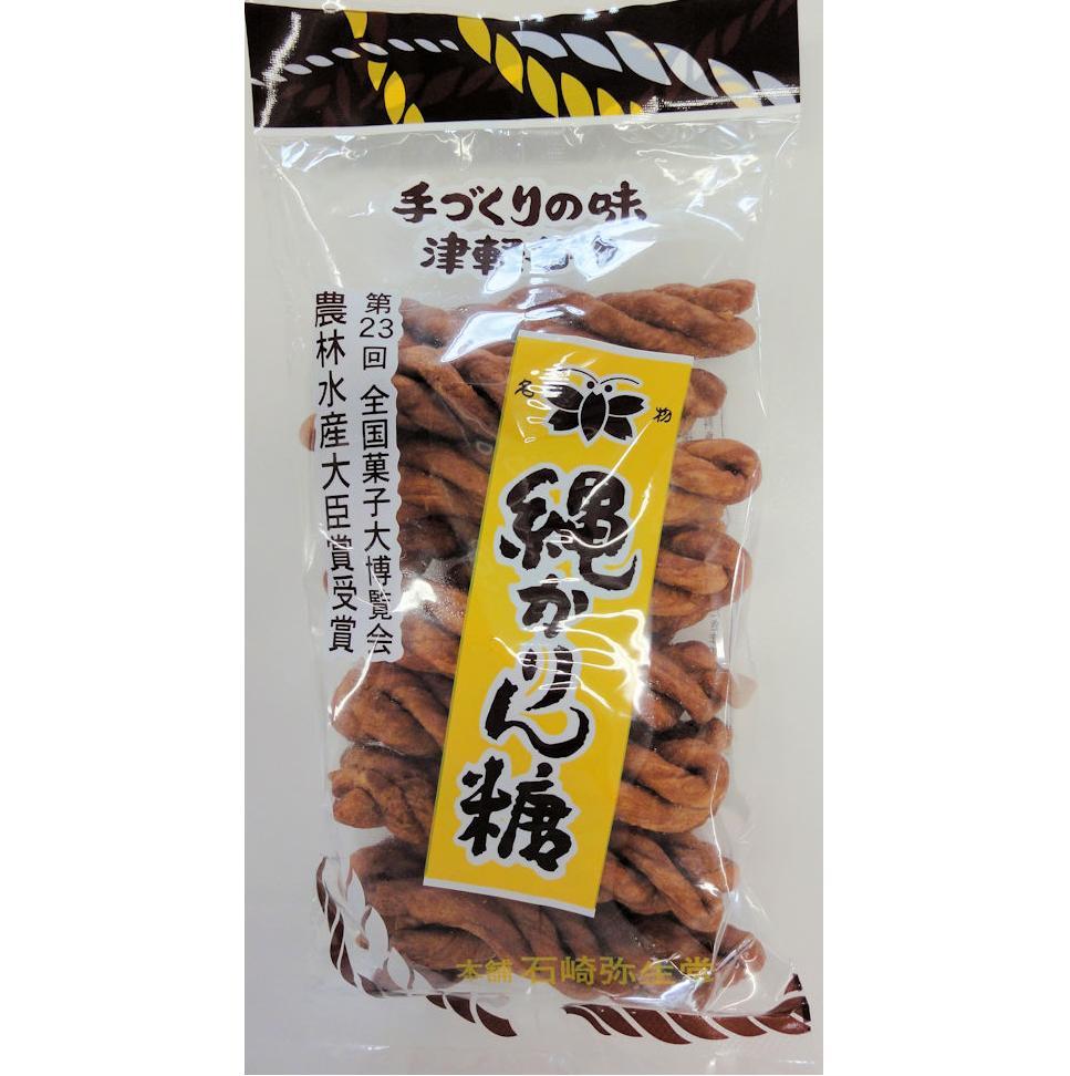 石崎弥生堂縄かりん糖 1袋<200g>