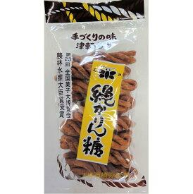 石崎弥生堂 縄かりん糖 1袋 (200g) ※運送状況により多少の割れ・くずれがございます
