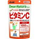 アサヒF&Hディアナチュラ スタイル(Dear−Natura Style)ビタミンC 60日分 <120粒>