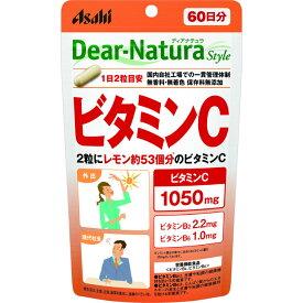 【3個までメール便】ディアナチュラ スタイル ビタミンC 60日分 120粒