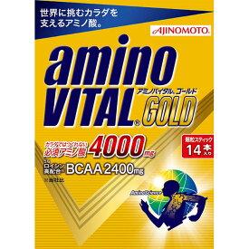 [12/1のみP2倍!+最大450円OFFクーポン有]味の素アミノバイタルGOLD65.8g(4.7g×14本)