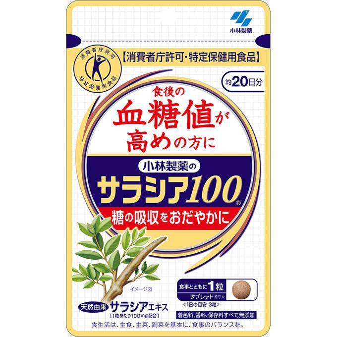 小林製薬のサラシア100 <60粒>