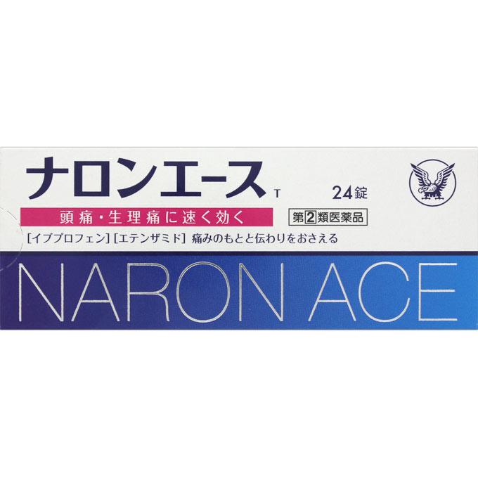 【指定第2類医薬品】大正製薬ナロンエースT <24錠>