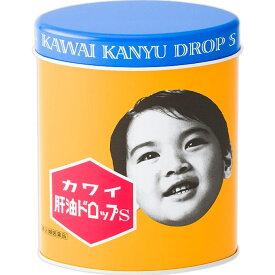 【指定第2類医薬品】河合製薬カワイ肝油ドロップS <300粒>※お一人様3個まで