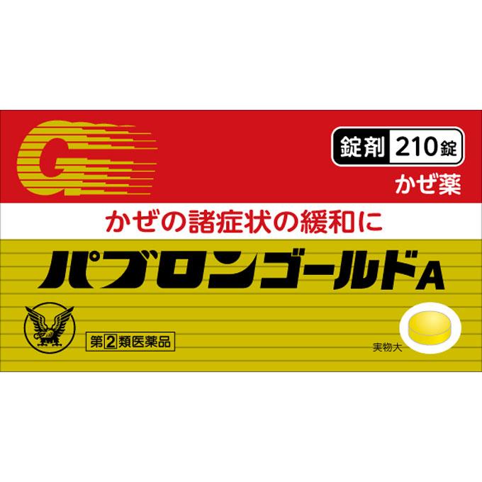 【指定第2類医薬品】大正製薬パブロンゴールドA錠 <210錠>