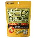 オリヒロウコン濃縮エキス顆粒 <20包>