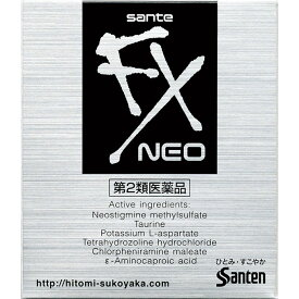【第2類医薬品】参天製薬サンテFX ネオ <12mL>