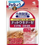 小林製薬の栄養補助食品ナットウキナーゼ・EPA・DHA<30粒>