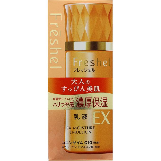 カネボウ フレッシェルミルク(EX)N <130mL>