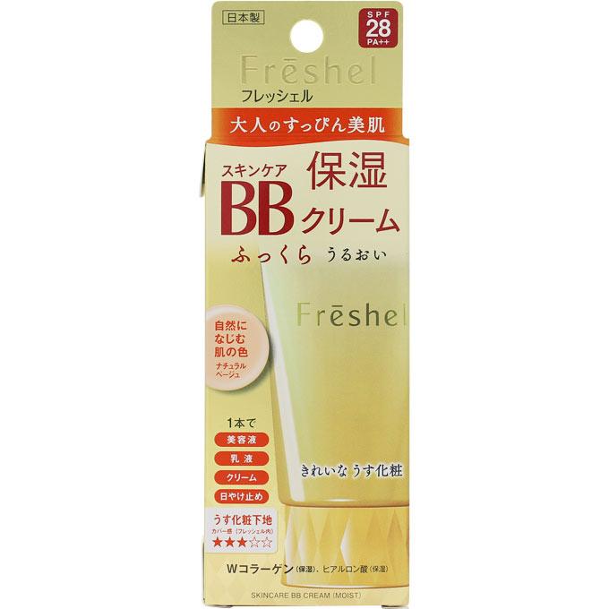 カネボウ フレッシェルスキンケアBBクリーム(モイスト)NB<50g>自然になじむ肌の色・ナチュラルベージュ