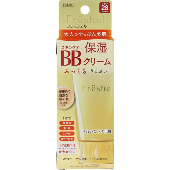 カネボウ フレッシェルスキンケアBBクリーム(モイスト)MB<50g>健康的で自然な肌の色・ミディアムベージュ