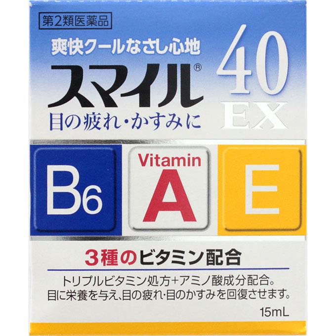 【第2類医薬品】ライオンスマイル40EX <15ml>