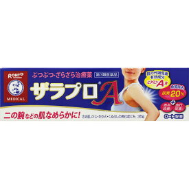 ロート製薬メンソレータム ザラプロA <35g>【第3類医薬品】