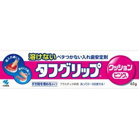 【3/5のみ全品P2倍+最大600円OFF!】小林製薬タフグリップクッション ピンク<65g>