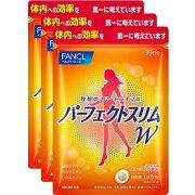 ファンケルパーフェクトスリムW徳用3袋セット<90日分・180粒入×3袋>
