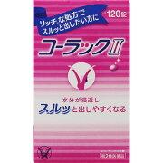 【第2類医薬品】大正製薬コーラック2<120錠>