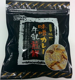 マルカワ渋川せんべい味噌カレー牛乳煎餅 <1袋・60g>