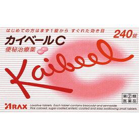 【指定第2類医薬品】 アラクス カイベールC (240錠)