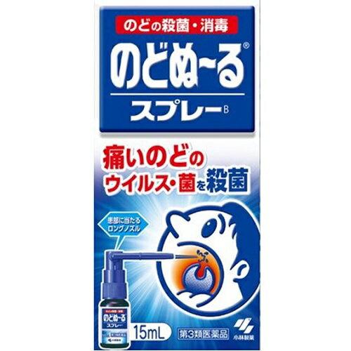 【第3類医薬品】小林製薬のどぬーるスプレー <15mL>