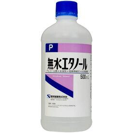 【6/20-6/27最大600円OFF】無水エタノール (500mL) 健栄製薬 antivirus