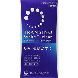 【第3類医薬品】第一三共ヘルスケアトランシーノ ホワイトCクリア<120錠>