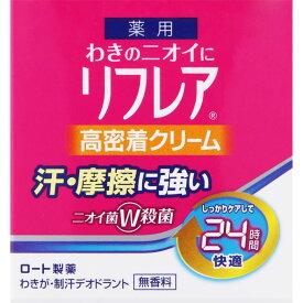 ロート製薬メンソレータム リフレアデオドラントクリーム <55g>