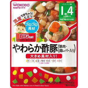 和光堂BIGサイズのグーグーキッチンやわらか酢豚(豚肉・鶏レバー入り)<100g>
