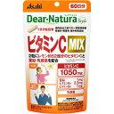 アサヒF&Hディアナチュラ スタイル(Dear−Natura Style)ビタミンC MIX<60日分・120粒>
