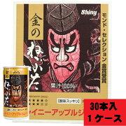 青森りんごジュースシャイニー金のねぶたストレート1ケース(195g×30本)(青森特産ストレート果汁リンゴ林檎)