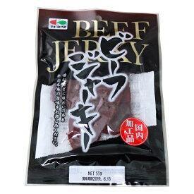 徳用 ビーフジャーキー (55g) (ビーフ 牛 ジャーキ 干し肉 国内加工 カネタ かねた つまみ ちんみ 肴)
