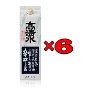 高清水辛口パックケース(1800ml×6本)※同梱不可商品