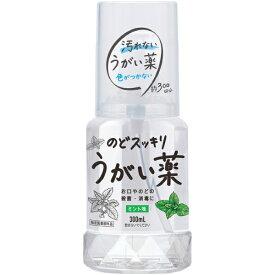 【指定医薬部外品】 健栄製薬 のどスッキリうがい薬CP ミント味 (300ml)