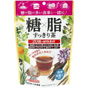 【健康茶】日本薬健糖×脂すっきり茶(2g×20包)
