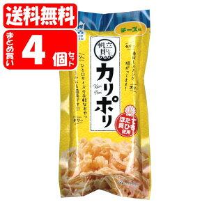 【送料無料 1セットまでメール便】カリポリ 貝ひも チーズ味 4個セット (18g×4) (4580162831477x4) アラコウ水産 ほたて 青森県 ご当地おつまみ 帆立貝ひも 濃厚チーズ味 karipori