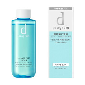 dプログラム バランスケア ローション MB レフィル 125mL 資生堂 d program 敏感肌用化粧水